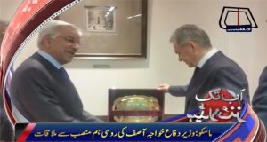 Moscow: Defence Minister Khawaja Asif calls on Russian counterpart