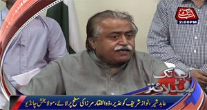 Federal ministers' greasy language can't prove Nawaz guiltless: Chandio