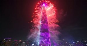 New tower in South Korea smashes three records