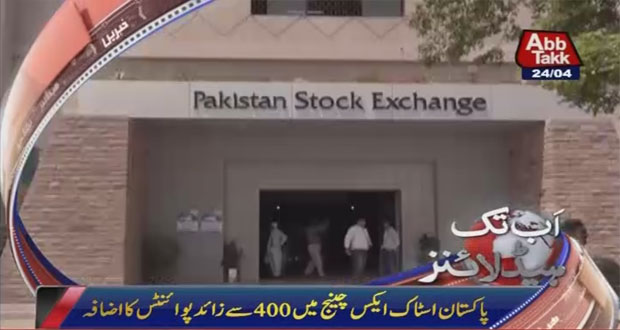 Post Panamagate verdict bull-run on PSX continues; index crosses 50,000 points barrier