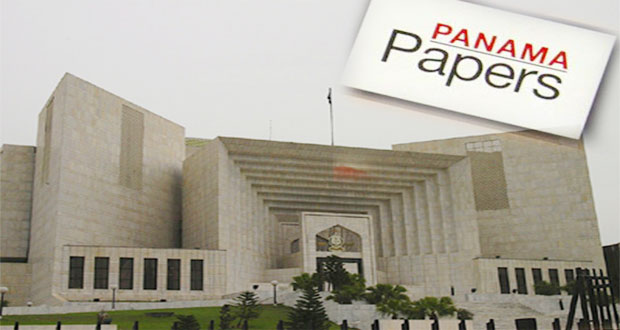 Formation of JIT: SC dispatches order's copy to concern depts