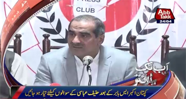 What justice in seeking resignation from govt over opponents defeat: Saad