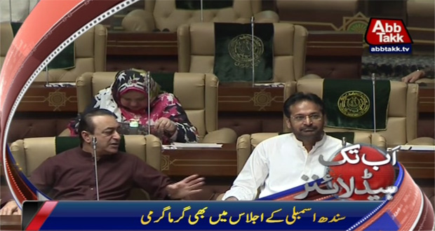 SA approves resolution demanding PM resignation unanimously
