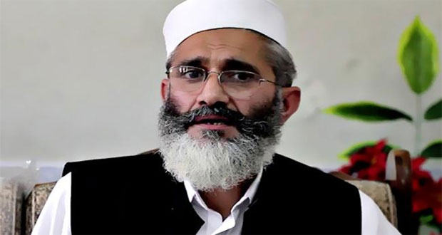 Apex court's verdict is not according to nation's hope: Siraj