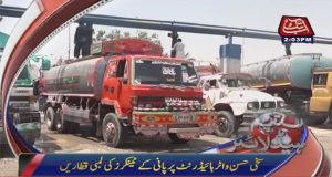 Karachi:  Acute water shortage facilitates tanker mafia mints money