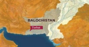 Turbat: Bomb attack on FC convoy, 4 FC personnel martyred