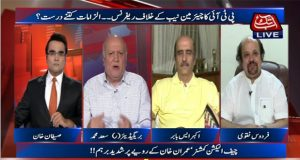 Abb Takk – Be Naqaab – 24 April 2017, PTI Foreign funding case in election commission
