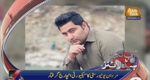 Mashal murder case: Mardan University security in-charge arrested