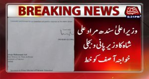 CM Sindh Writes Letter To Khawaja Asif Over Electricity Crisis