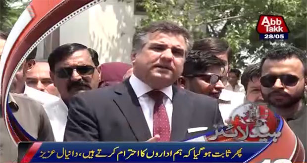 PML N respects all the Institutions: Daniyal Aziz