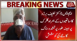 Ghotki: MS Dr. Latif Baroro along with aides allegedly torture on clerk