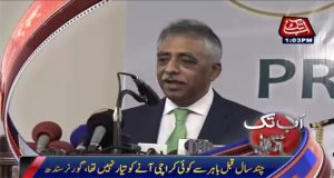 Zubair urges K-Electric to cut load Shedding during Ramzan