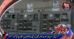 HESCO claims to control power breakdown across Sindh