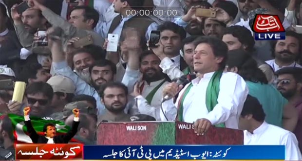 Balouchs being plundered more than others in Country: Imran