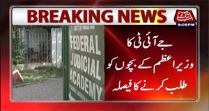 Reservation on JIT:  SC to hear Hussain Nawaz plea on May 29