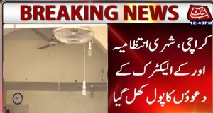 Karachi: City administration and K-electric claims exposed