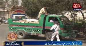 Karachi: Traffic Personnel Performing Shier Duties While Observing Fast