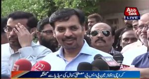 Illegal Plots Case: Mustafa Kamal records statement in NAB