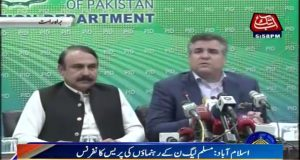 Islamabad: PML N Leaders Addressing Press conference