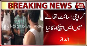 Karachi: New style of SHO at SITE Police Station