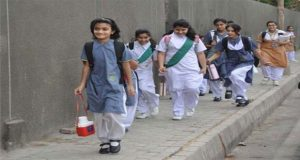 School summer vacations to begin from Thursday in Punjab