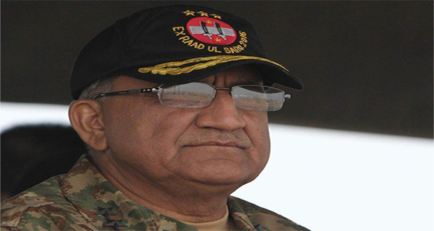 COAS Shares Grief of Bereaved Nation on Eid