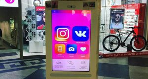 Instagram Likes Vending Machines Installed at Russian Shopping Malls