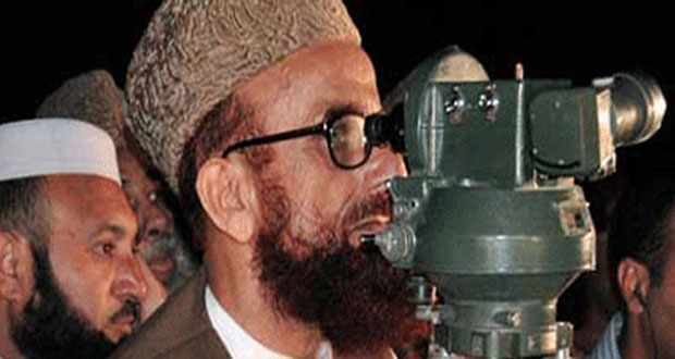 Shawwal moon: Ruet-e-Hilal Committee to Meet Today