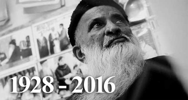 Edhi, Symbol of Dignity, Generosity and Humanity