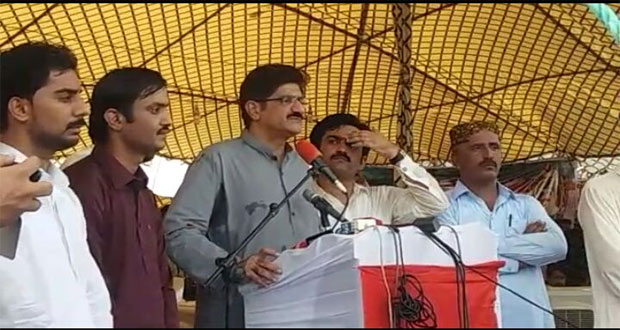 CM Sindh Demands PM Resignation After JIT Revelations