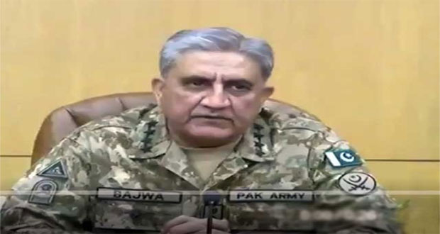 Terrorism can't Shatter Nation's Resolve to Eliminate it: COAS