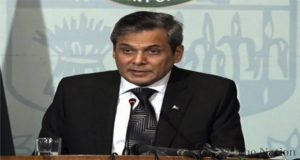 Pakistan Reaffirms Support For Independent Palestine State