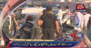 Punjab Govt Decides to Form JIT to Probe Lahore Blast