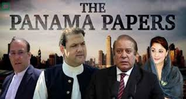 Image result for Delay in finalizing references against Sharifs