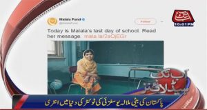 Malala Yousufzai Tweets for the First Time