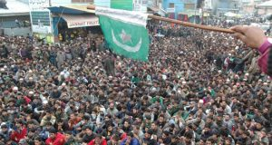 Kashmiris Observing 'Accession to Pakistan Day'