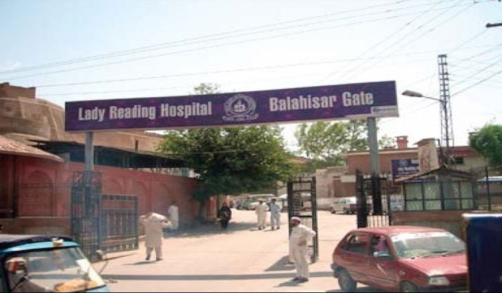 Sexual Abuse of Patient: LRH Forms Committee for Inquiry