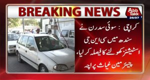 Oil Tankers Strike: CNG Stations Across Pakistan Opened