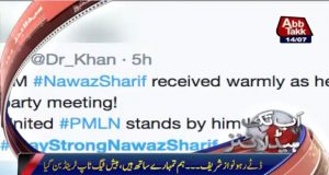 Stay Strong Nawaz Sharif Becomes Top Trend on Twitter