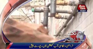 Majority of Sindh Compelled to Use Contaminated Water: Report