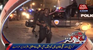 Six Apprehended in Karachi Combing Operation