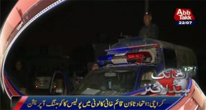 34 Suspects Apprehended in Karachi Combing Operation