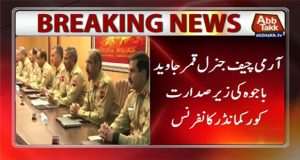 Army Chief Hails Successful Conduct of Operation Khyber 4