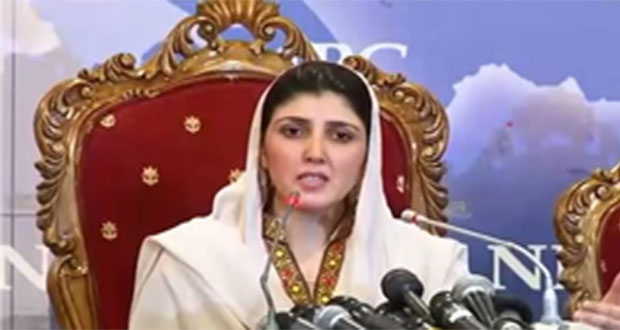 Gulalai Letter to Interior Ministry 'My Life is in Danger'