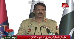 Operation Khyber-4 Has Been Completed Successfully: ISPR