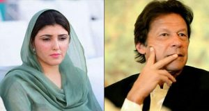ECP Reserves Verdict on PTI Reference Against Gulalai