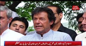 Imran Demands Joint Session To Discuss Trump Remarks