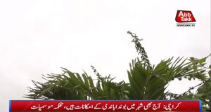 Karachi Likely Experience Drizzling Today: Met Office