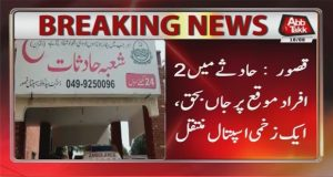 Kasur: 2 Died In A Traffic Accident