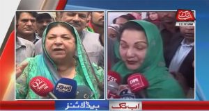 NA-120: Kulsoom, Yasmin Nomination Papers Accepted